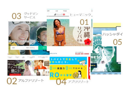日雇い バイト 沖縄