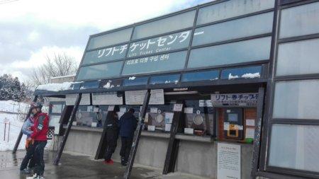 スキー場バイト【リフトチケット販売】