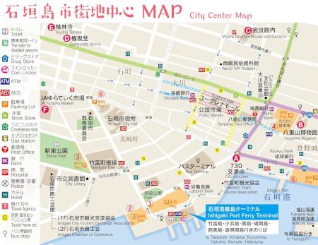 石垣島中心街-min