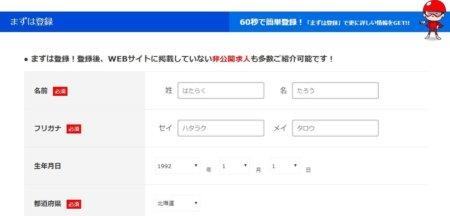 リゾートアプリ-min