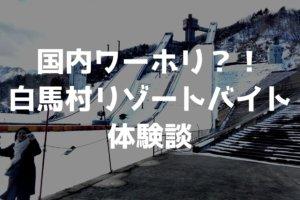 IMG_20190109_123145-min