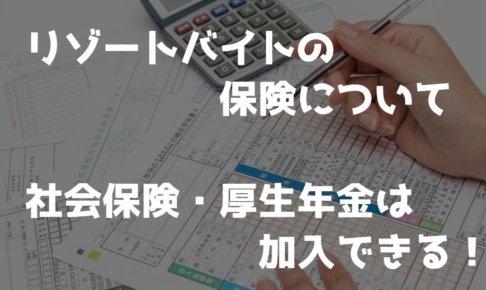 shared-img-thumb-PAK86_kakuteishinkokusuru20140312_TP_V-1024x683