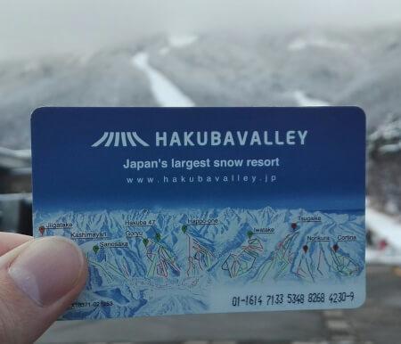 スキー場バイトの口コミ・体験談、リフト券無料